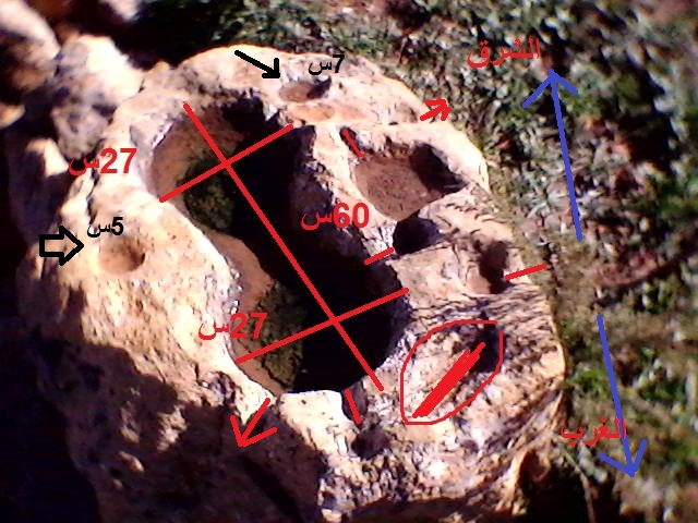 خريطة اجران على صخرة ثابتة Dsc_0029