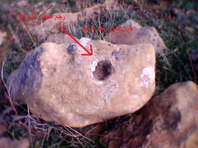 خريطة اجران على صخرة ثابتة Dsc_0032