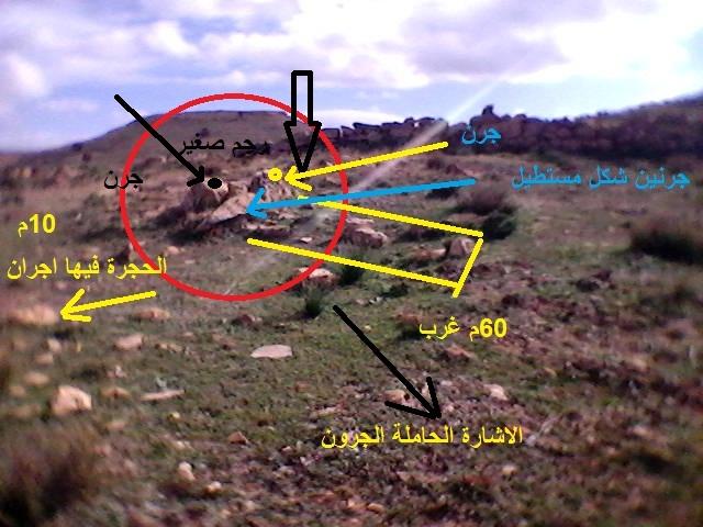 خريطة اجران على صخرة ثابتة Dsc_0041