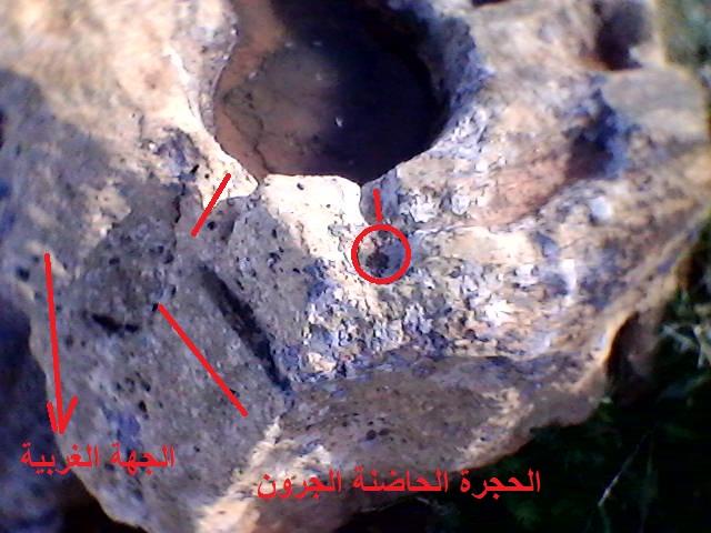 خريطة اجران على صخرة ثابتة Dsc_0043