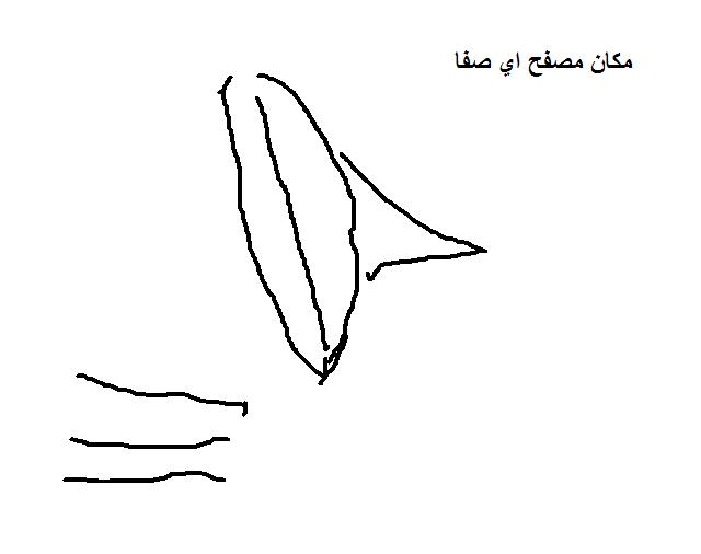 اشارة سمكة Sans_t19