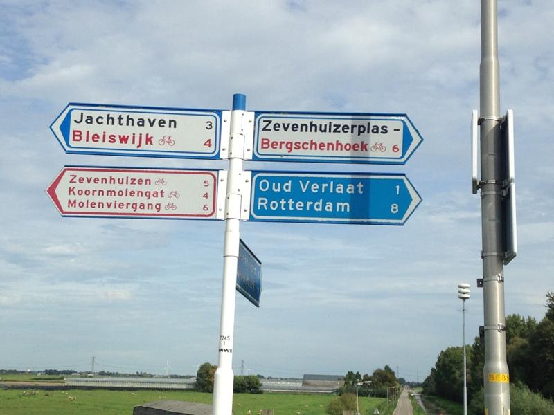 rotterdam - 53ème marche Nimègue-Rotterdam - 160 Km - 2018 - RETOUR EXPE Img_2217