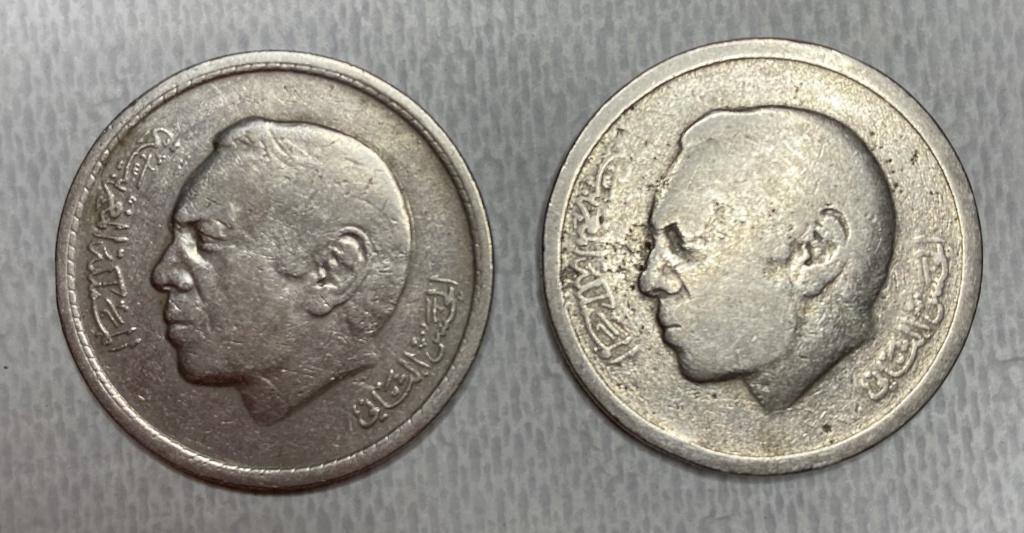 Moneda 1 dírham año 1974 (1394) borde sin cordón, ¿error acuñación o ceca diferente? Img_3810