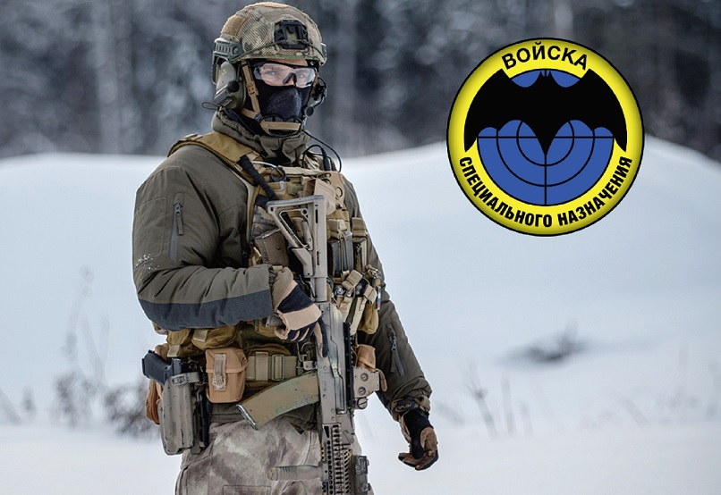 ModernMilitary - NEW PRODUCT: DAMTOYS: 1/6 Russian Federation SSO Special Forces movable figure 78075 # Spec10