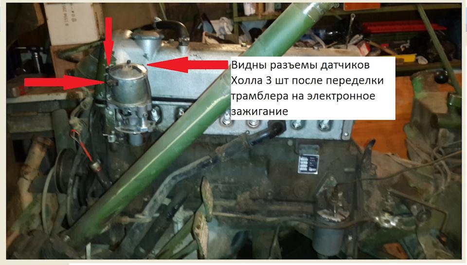 Les aventures d'Unimog 404 en Fédération de Russie 26c61410