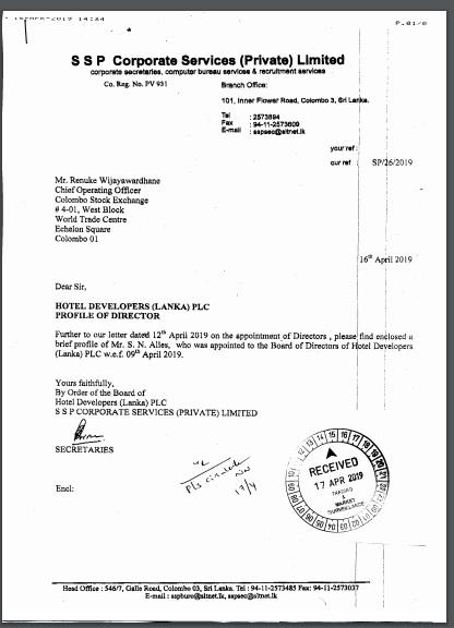 Sri Lanka Hilton Hotels Must Investigate or Oust Unfit and Improper - Kashmi App Bankrupted Sanjiv Alles who hides about his Career in Kashmi for Colombo Hilton Hotel Director Profile  Hu210