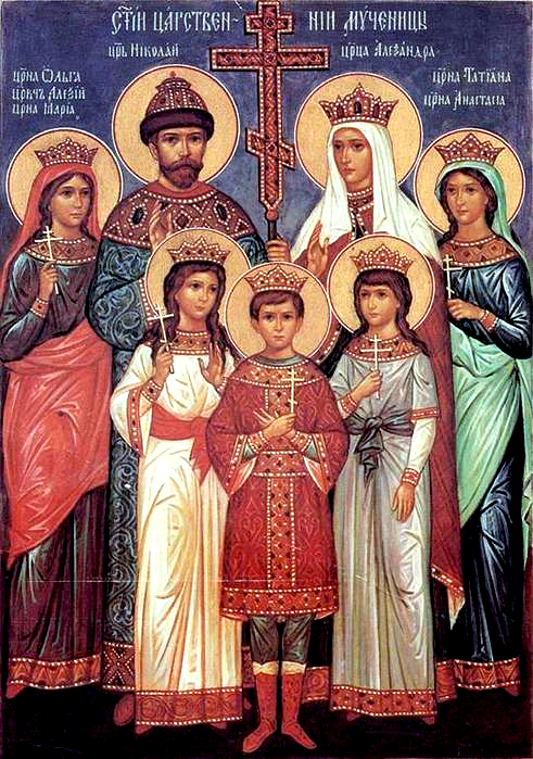 18 Juillet : assassinat de toute la famille impériale Russe Saint-10