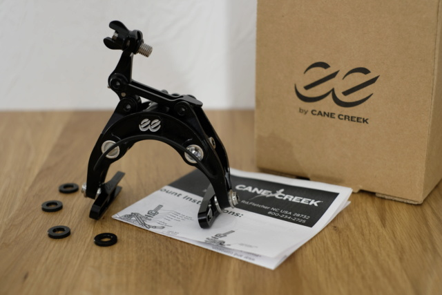 [VENDU] eeBrake G4 Regular Mount Dscf1520