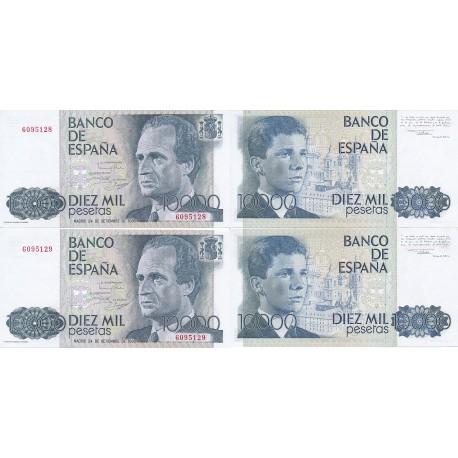 Características que más apreciais en una moneda 10000p10