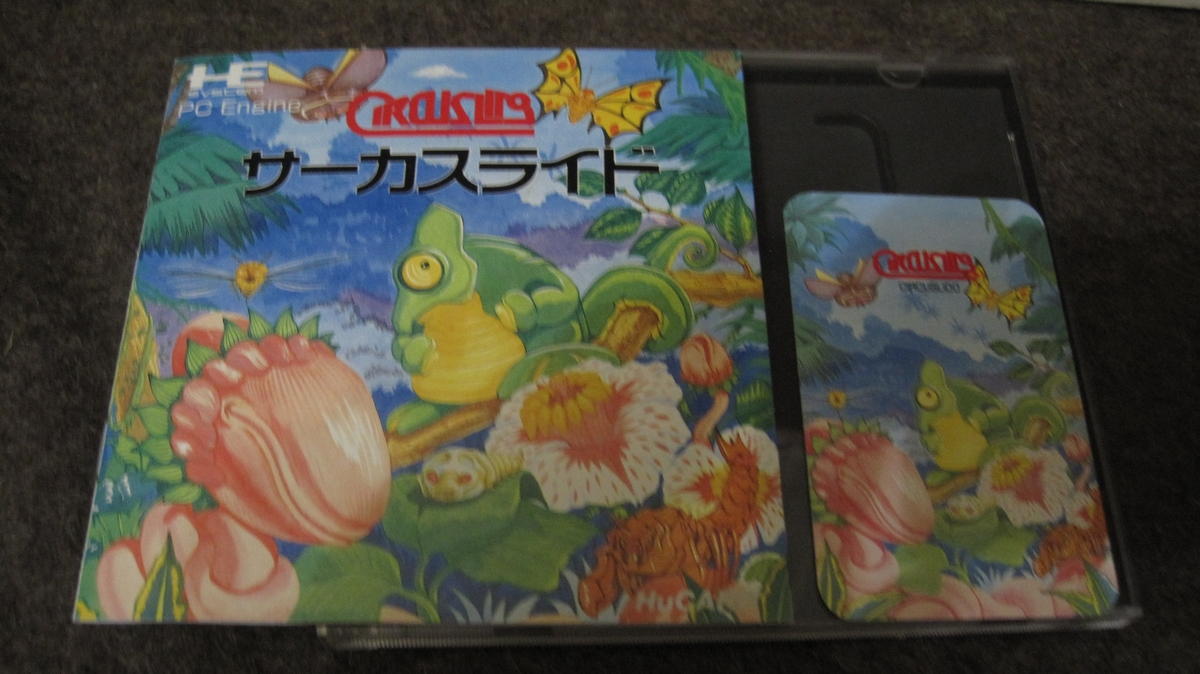 [VDS lot Pc Engine bible PC Engne Collector sous blister + 2 jeux CD rOM Img_2839