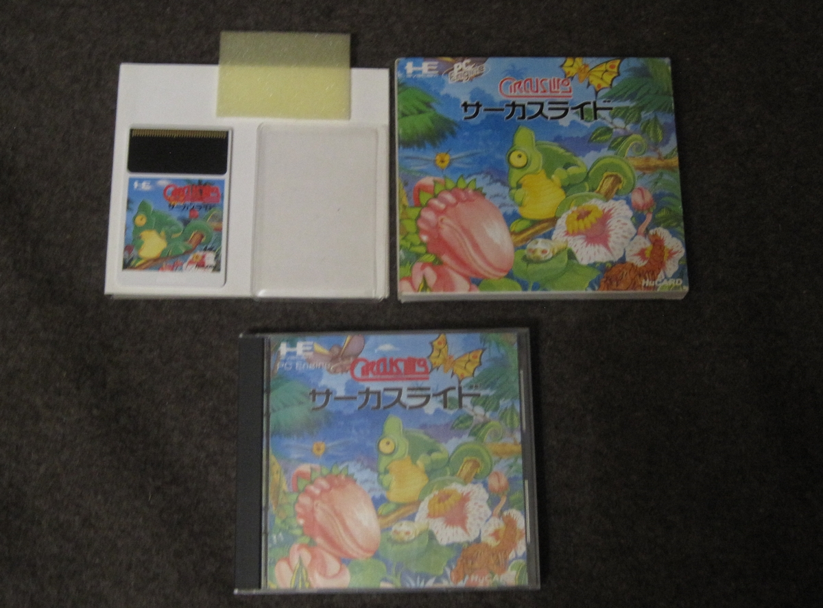 [VDS lot Pc Engine bible PC Engne Collector sous blister + 2 jeux CD rOM Img_2841