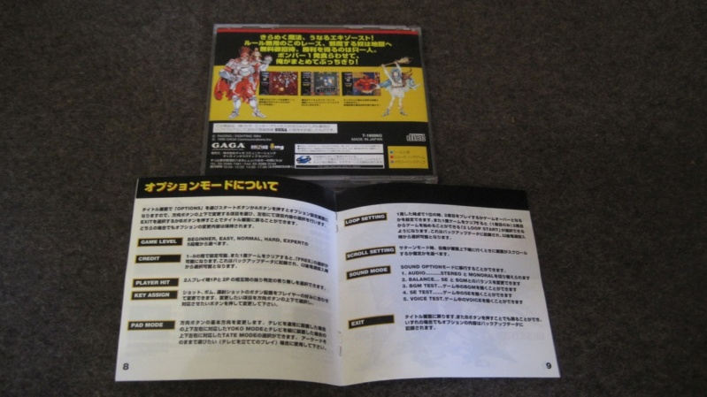 [VDS] Lot jeux jap SATURN + Action Replay plus neuf Img_2935
