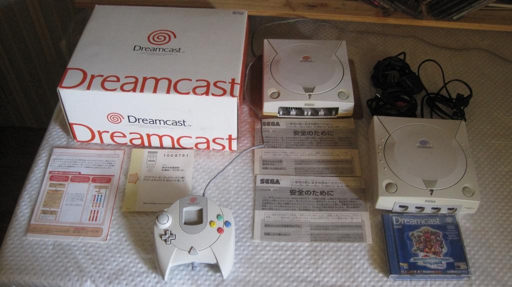 [VDS] Vente diverse pour SEGA Saturn et Dreamcast ( lot maracas - manettes tapis de danse) Img_2965