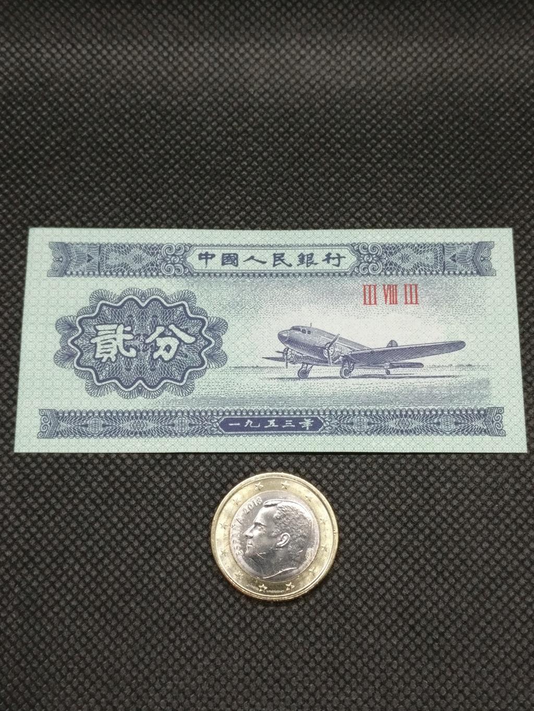 Billetes.... ¡¡PEQUEÑOS!! 2_fen_10