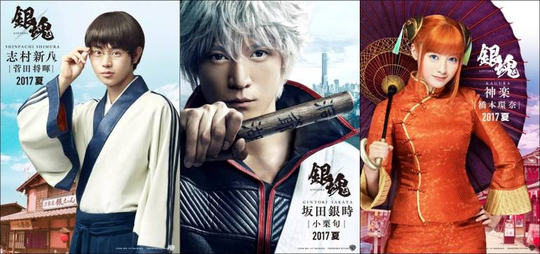 [Review nhẹ] Gintama Live Action (2017) Yueutb10