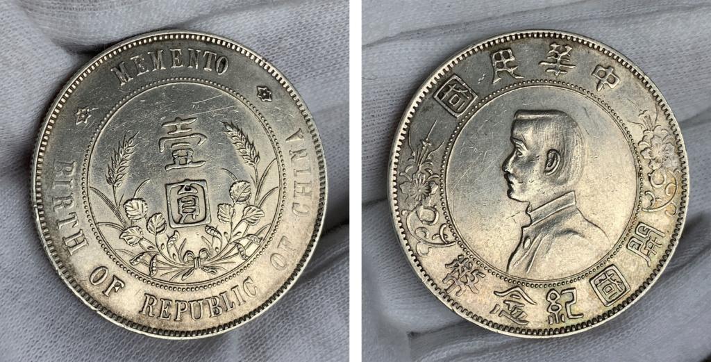 1 Yuan 'Memento dollar' 1927. República de China 0015