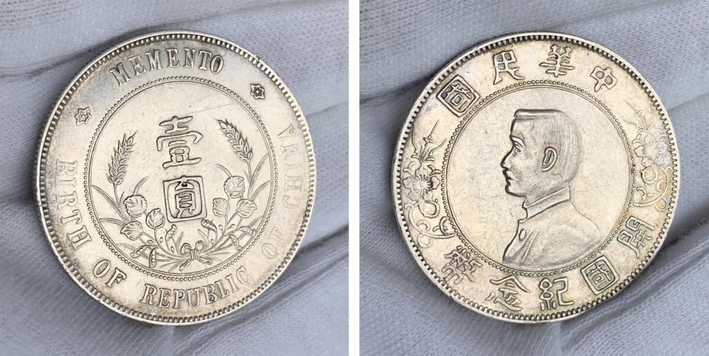 1 Yuan 'Memento dollar' 1927. República de China 0135