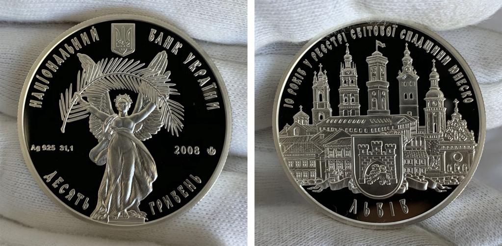 Ucrania 10 hryvnia 2008 0136