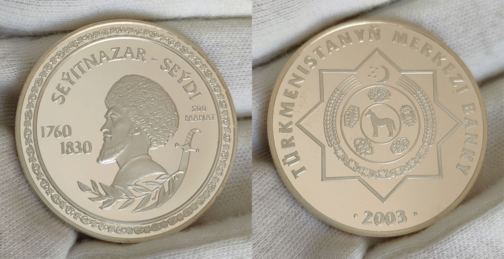 500 Manat. Turkmenistán 2003 0156