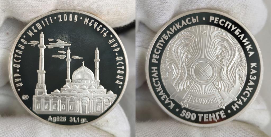 500 Tenge. República de Kazajistán 2009.  0160