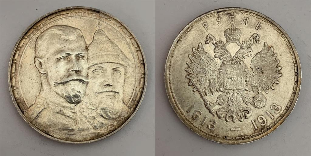 1 Rublo 1913 Rusia - 300 aniversario de la dinastía Romanov - 0219