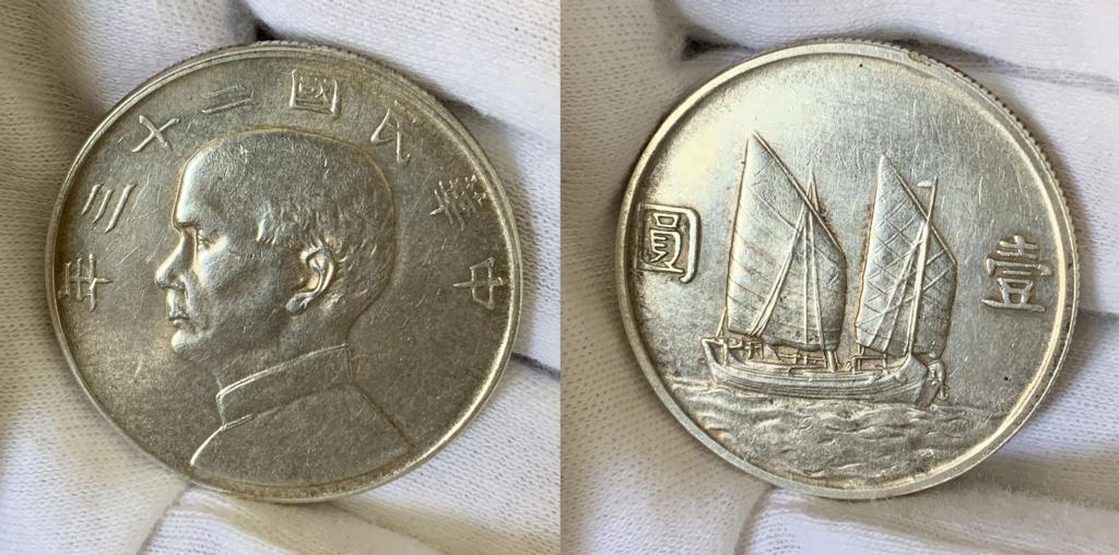 """1 dollar China 1934 o """"dolar del Junco"""" 02_0110"""