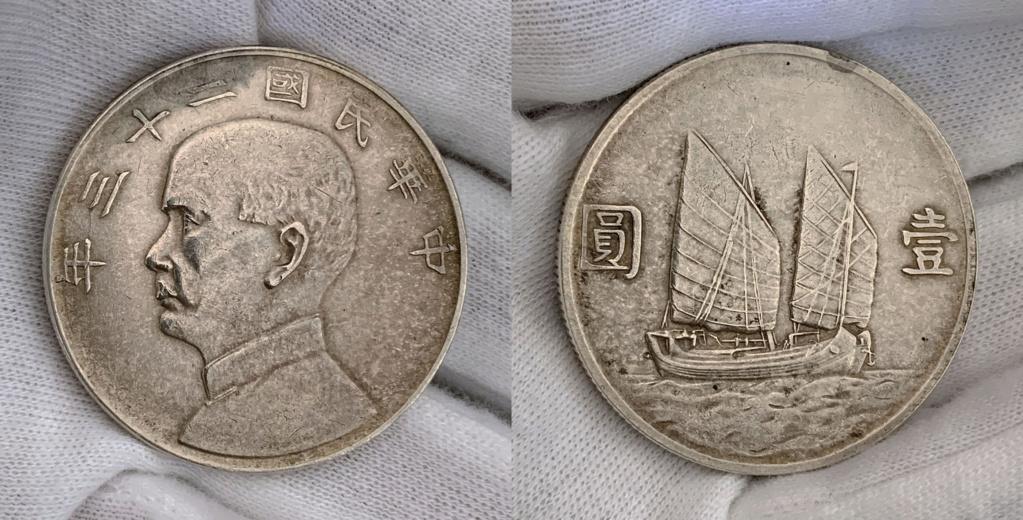 """1 dollar China 1934 o """"dolar del Junco"""" 02_0310"""