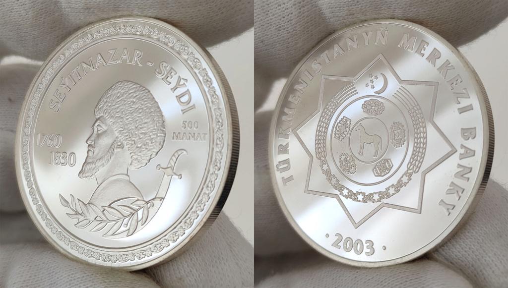 500 Manat. Turkmenistán 2003 0350