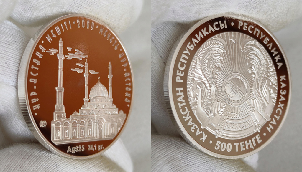 500 Tenge. República de Kazajistán 2009.  0354
