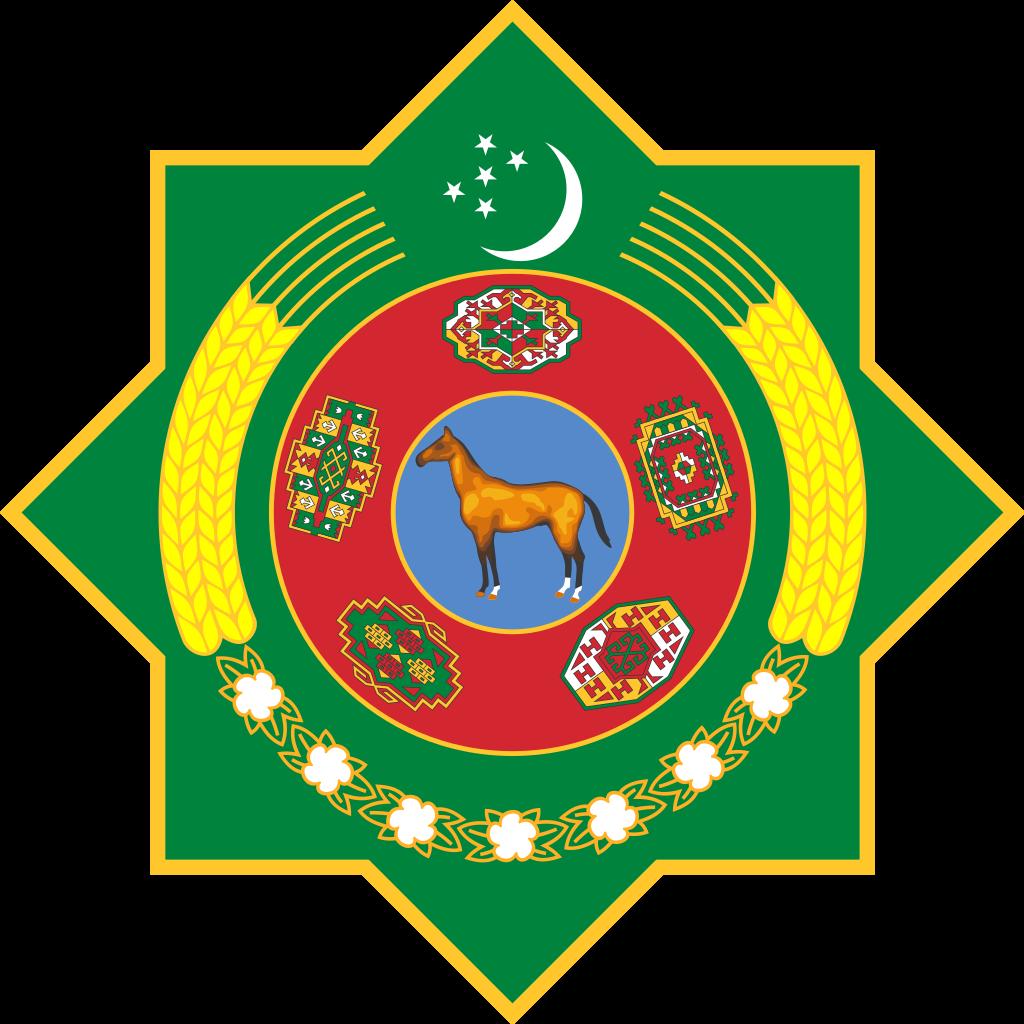 500 Manat. Turkmenistán 2003 1024px10