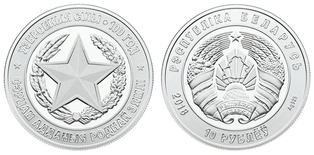 10 Rublos Bielorrusia. 2018 10_rub10