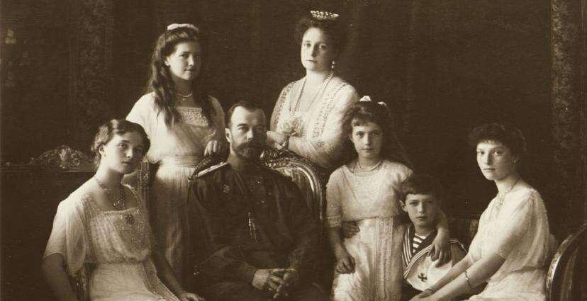 1 Rublo 1913 Rusia - 300 aniversario de la dinastía Romanov - 16988410