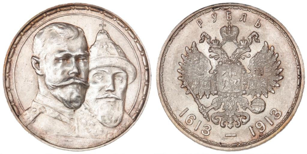 1 Rublo 1913 Rusia - 300 aniversario de la dinastía Romanov - 1_rubl10