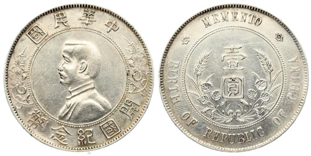 1 Yuan 'Memento dollar' 1927. República de China 1_yuan10