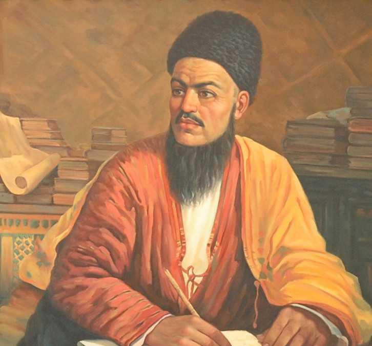 500 Manat. Turkmenistán 2003 2014-010