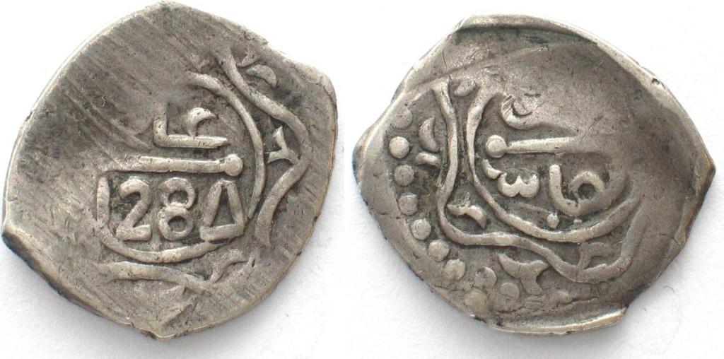 Dirham. Marruecos (s. XIX) Abd al-Rahman 3850410