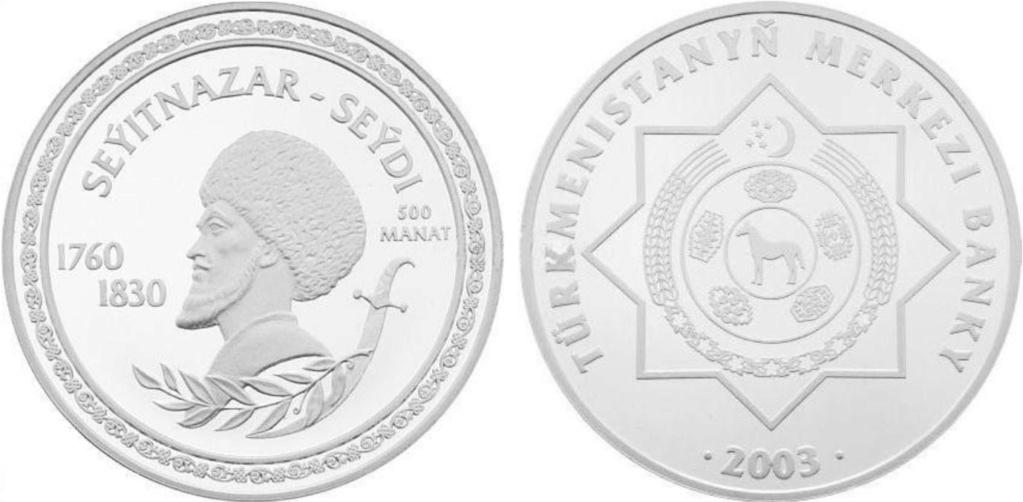 500 Manat. Turkmenistán 2003 500_ma10