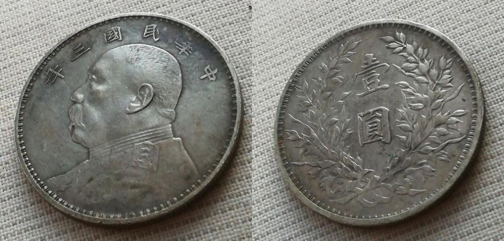 "El dollar Yuan Shih-kai o dollar ""Fatman""  China_10"