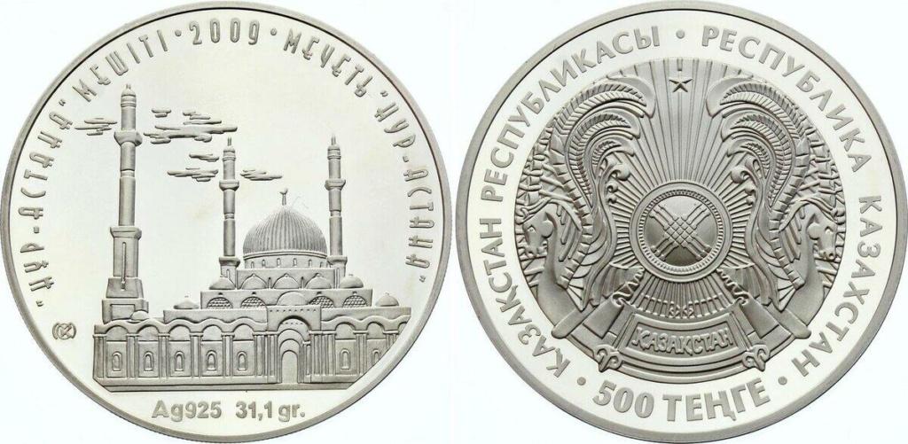 500 Tenge. República de Kazajistán 2009.  Kazaji10