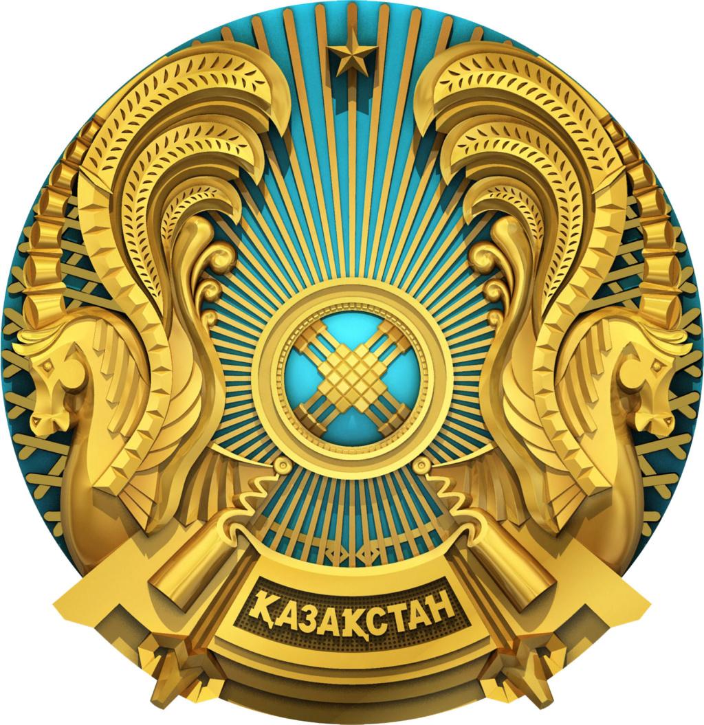 500 Tenge. República de Kazajistán 2009.  Kazakh10