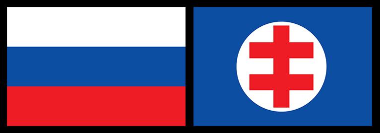 ¡¡El mundo en Guerra!! (50 Korun 1944. Eslovaquia) Slovak10