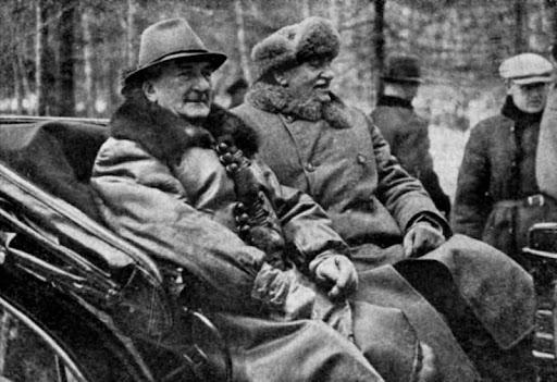 Hungría 5 pengős. 1939 Unname11