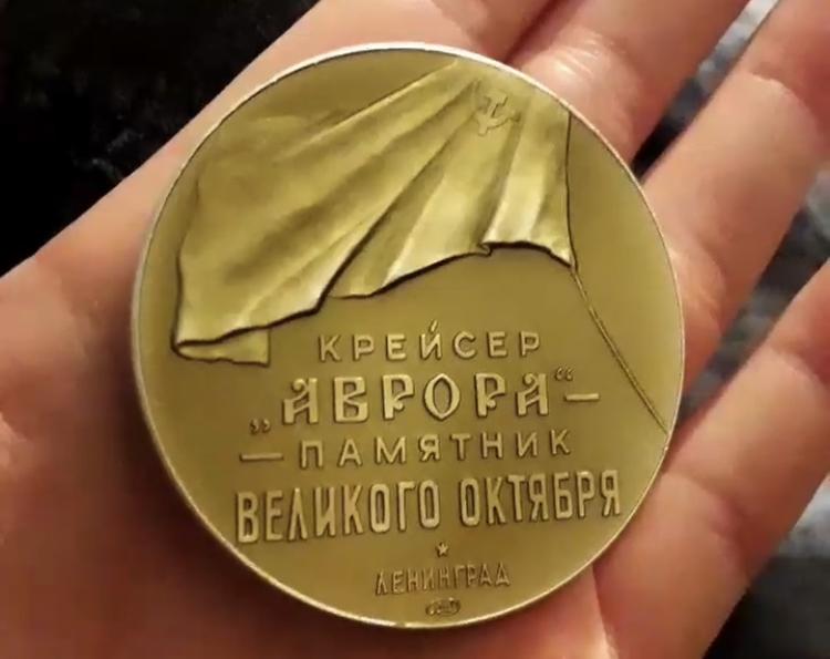 Médaille de navire à identifier  38f82010