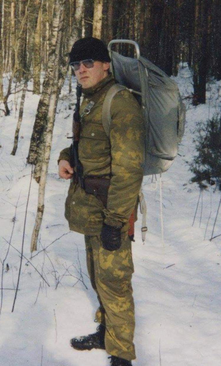 Estonian Border Guard Uniform(s) 7e1b1010