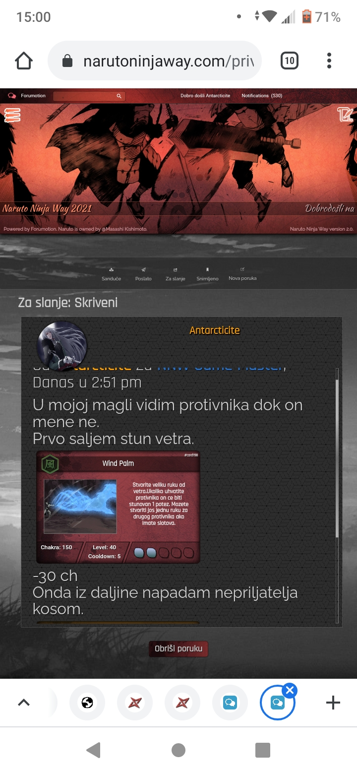 Test Borba Screen11