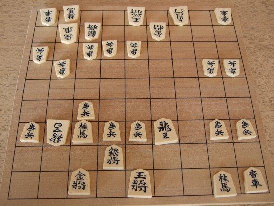 [Société Jap]   Shogi  (jeu d'échec Japonais). Shogi_10