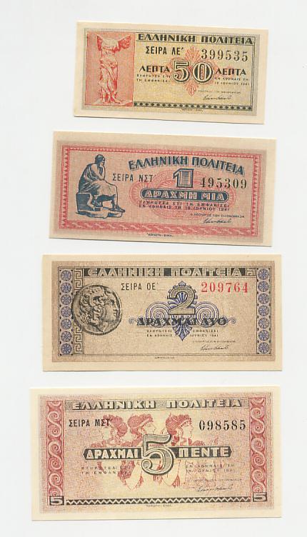 Grecia: Eliniki Politeia 1941 Elinik10