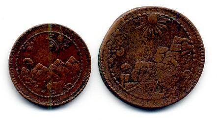 Perú, 1 dinero, 1913 Save0512