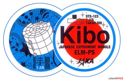 Patchs de mission - Page 4 Logo_k10