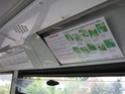 [Alençon] Zoom autobus, sur le heuliez GX107 n°573. 4132_h10
